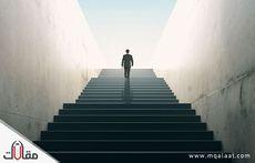 التوازن بين المسؤوليات و جوانب الحياة