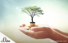 7 أسباب تدفعك للاستثمار